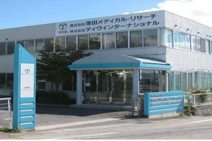 株式会社塚田メディカルリサーチ