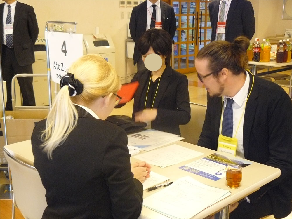 11月16日(土)開催 第4回 外国人留学生と地域企業との合同企業説明会